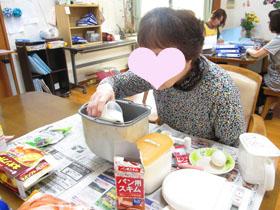 パン作り1.JPG