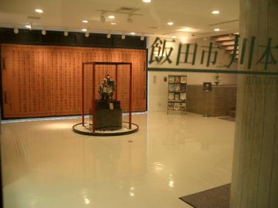 川本喜八郎人形美術館3