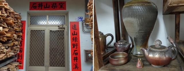 firewood kiln door and products.jpg