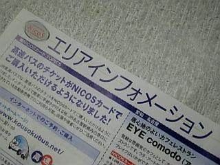 20060620_202767.jpg