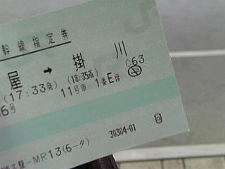 20060914_250207.jpg