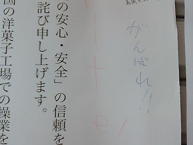 20070301_255965.jpg