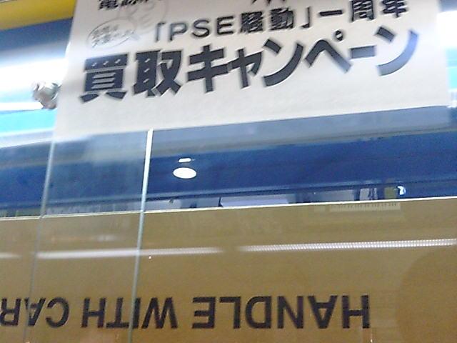 20070307_258442.jpg