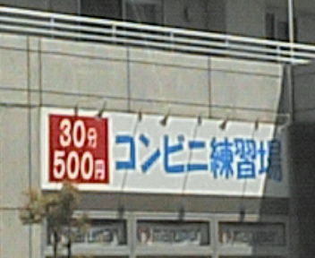 20070620_307701.jpg