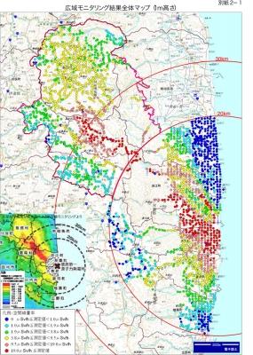 警戒区域及び計画的避難区域における広域モニタリング結果
