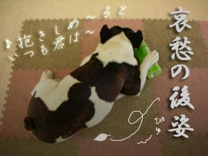 ♪プリ〜ズカムバックトゥ〜ミ〜