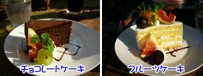 美味しかった♪