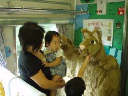 旭山動物園号1