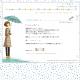 RAIN〜ふわり*