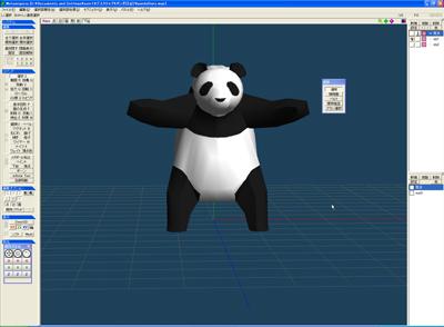 3Dパンダ
