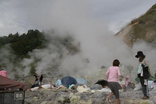 玉川温泉・本物の岩盤浴