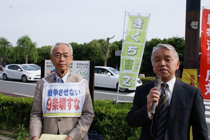 6月14日に永井市議とともに明石駅北で訴え