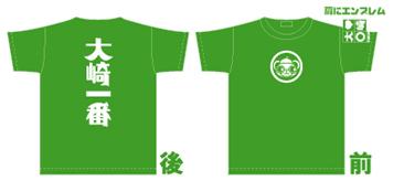 大崎一番Tシャツ