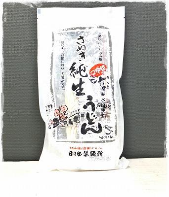 香川のお土産 (1).jpg