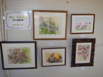 WILD FLOWER(花の水彩画).JPG