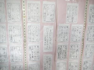 子ども読み方・書き方2.jpg