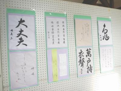 書道ペン字2.jpg