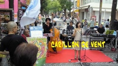 Yokohama Jazz Promnade