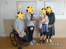20191117SUI (26).JPG