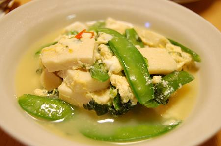 高野豆腐とキヌサヤの卵とじ