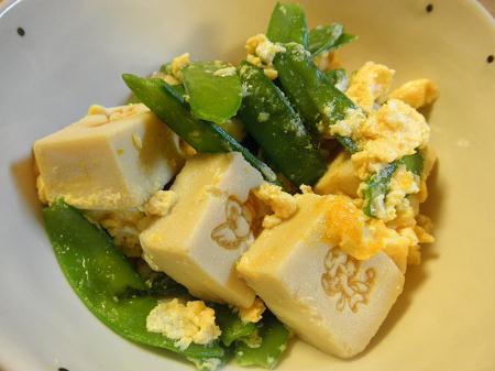 ピカチュウ高野豆腐