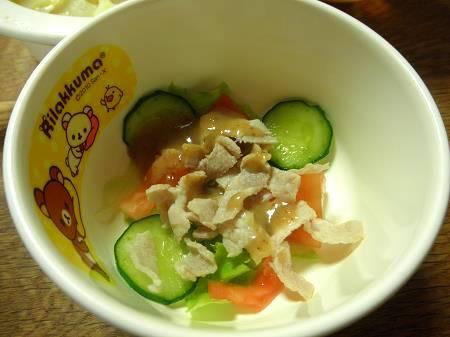豚しゃぶサラダ(ちび用)