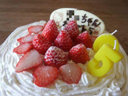 5歳お誕生日