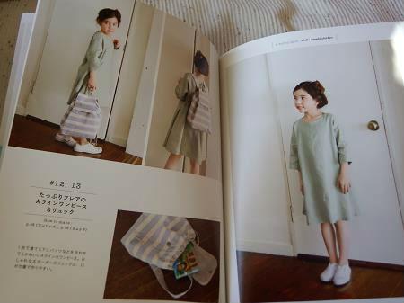 女の子のシンプルでかわいい服
