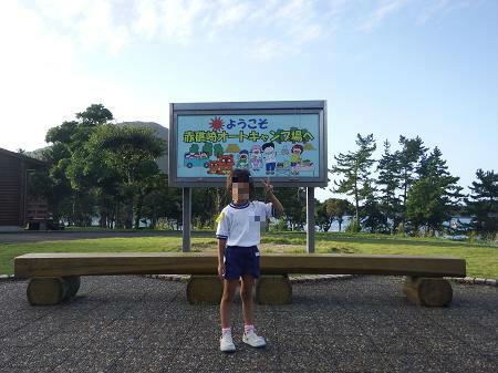 赤礁崎2015