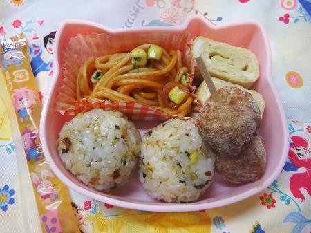 11月13日幼稚園お弁当