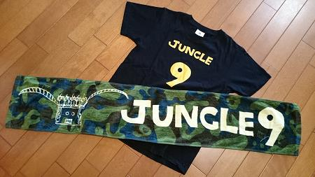 jungle9-1.JPG