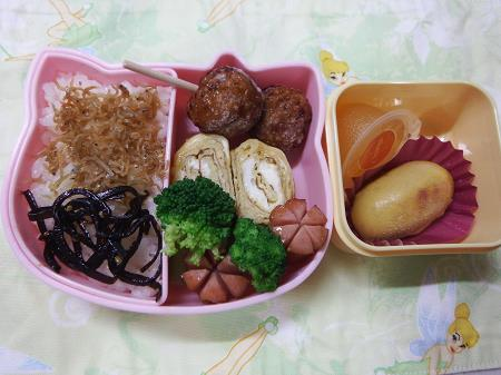 5/23幼稚園お弁当