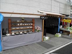 有田陶器市2012 にしだゆか