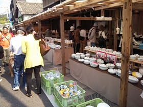 2013有田陶器市