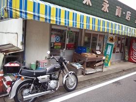 北松浦半島プチツーリング 末永商店
