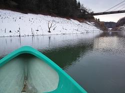 北山ダム ボート ワカサギ釣り