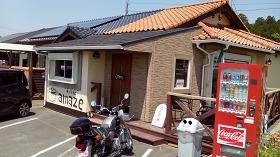 相知町タンデムツーリング パスタ・アメイズ