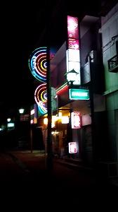 高千穂夜の街