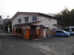 昭和オヤジ旅・高千穂・ゲストハウス静穂