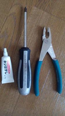 レストア工具