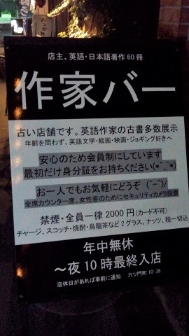 復活後初のツーリング・久留米〜星野村