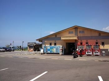 鷹島 道の駅鷹ら島
