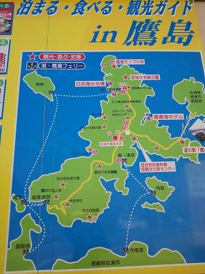 鷹島 イラストマップ
