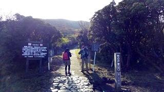 牧ノ戸峠登山口