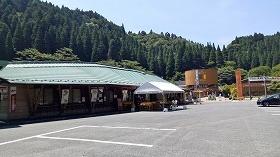 大分県・鯛尾金山