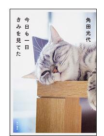 書影-単行本版.jpg