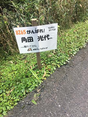 9月24日2.JPG