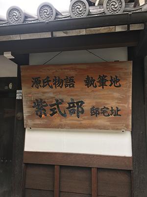 10月6日2.JPG