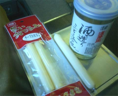 右は「浅茅生」純米カップです