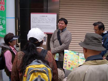 探検の会 東川隆太郎氏
